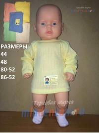 Рубашечка 648