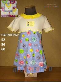 Платье 673
