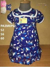 Платье 754