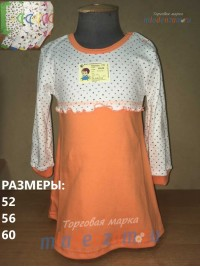 Платье 771
