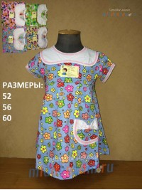 Платье 871