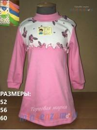 Платье 877