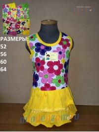 Платье 882
