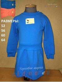 Платье 919