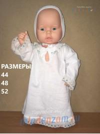 Крестильный набор 991