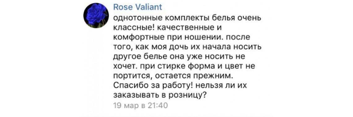 отзыв vkontakte.ru