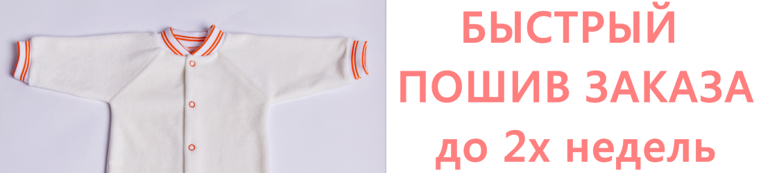 mladenzam.ru - ассортимент 13