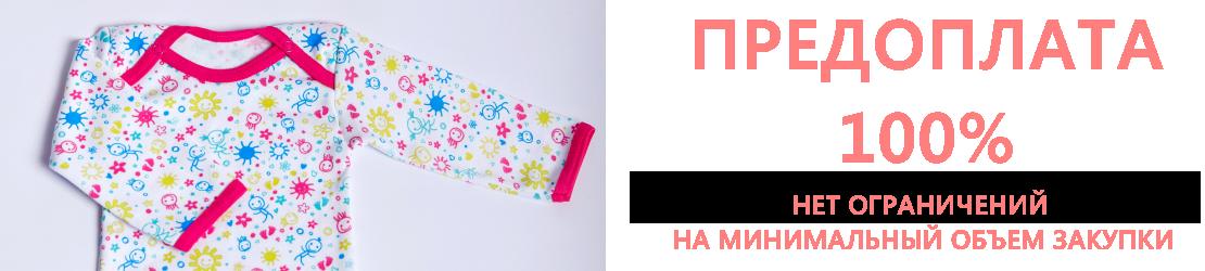 mladenzam.ru - ассортимент 16